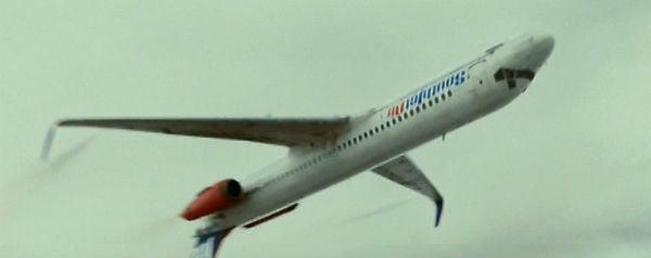 Flight: verkeersvliegtuig ondersteboven